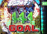 サイトセブンカップ #458  35シーズン すずか vs ゼットン大木(後半戦)