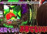 双極銀玉武闘 PAIR PACHINKO BATTLE #115 SF塩野&しおねえ vs ヒキ強&天野麻菜