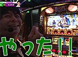 As-1 GRAND PRIX 最強軍団決定トーナメント 3nd #15/#16/#17