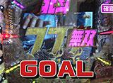 サイトセブンカップ #460 35シーズン 貴方野チェロス vs 湯川舞(後半戦)