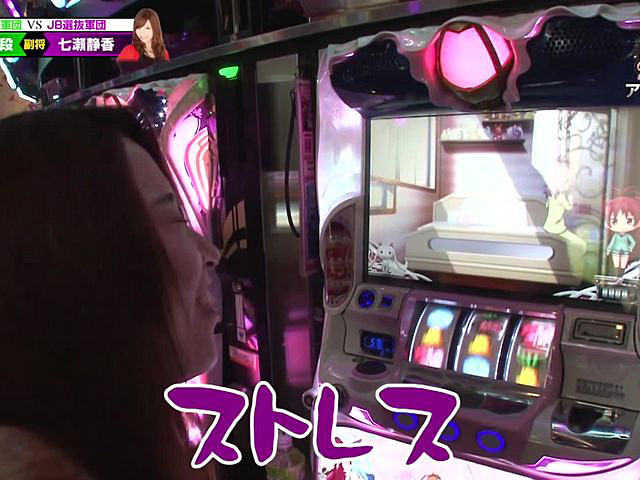 As-1 GRAND PRIX 最強軍団決定トーナメント 3nd #18/#19
