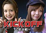 サイトセブンカップ #461  35シーズン カブトムシゆかり vs シルヴィー(前半戦)