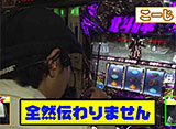 ふらっと55(ゴーゴー) #88