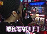 パチスロ極 SELECTION #309 神谷玲子と◯◯による「◯◯れこ」Vol.11 神谷玲子の初体験、略して「はつれこ」!!