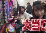 WBC〜Woman Battle Climax〜(ウーマン バトル クライマックス) #69 10thシーズン  優勝チーム決定戦