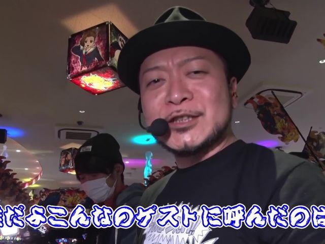 嵐・青山りょうのらんなうぇい!! #23