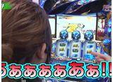 射駒タケシのミッション7 #39 ギャラ半減のピンチに救世主登場!!