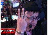 DXバトル〜マコカップトーナメント〜 #32