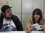 パチンコ攻略マガジン パチカス君ギャンブルにハマる 第1回ナンバーズで一攫千金!?
