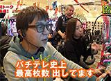 ヒロシ・ヤングアワー #357 未公開トーク集