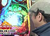 パチマガGIGAWARS超 シーズン6 #8 ドテチン&優希&シルヴィー 後半戦
