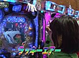 ビワコ・ヒラヤマン・しおねえ・さやかの満天アゲ×2カルテット #81 第41回前半戦