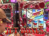 水瀬&りっきぃ☆のロックオン Withなるみん #229 東京都品川