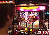 パチスロバトルリーグS シーズン5 #11 KEN蔵VS矢野キンタ