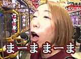 PPSLタッグリーグ #97 シーズン7 四回戦(前半戦)