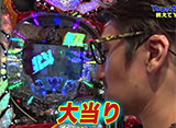 パチンコオリジナル必勝法セレクション #122 Youのオリ法教えてYo! DVD特別編 ミスターオカルトクリルの技とは!?