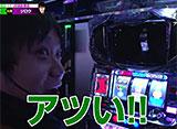 As-1 GRAND PRIX 最強軍団決定トーナメント 3nd #20/#21