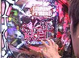 サイトセブンカップ #464 35シーズン チャーミー中元 vs ゼットン大木(後半戦)