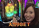 水瀬&りっきぃ☆のロックオン Withなるみん #230 千葉県市川市