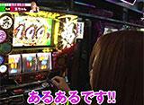 As-1 GRAND PRIX 最強軍団決定トーナメント 3nd #22/#23
