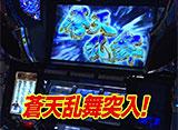 黄昏☆びんびん物語 #214 第106回 後半戦