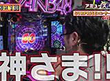 ブラマヨ吉田のガケっぱち #341 藤本淳史 後編
