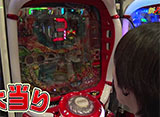 パチンコ必勝本CLIMAXセレクション #65 新ノリセブン#14 FINAL 罰ゲーム付きサバイバルバトル!