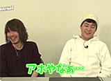 パチスロ極 SELECTION #314 タケシとユウやっちゃいなよ!Vol.33 育成計画大団円なのに松真ユウがやらかす!!
