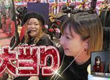 WBC〜Woman Battle Climax〜(ウーマン バトル クライマックス) #70 10thシーズン  特別編