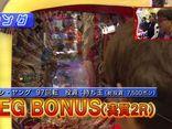 ヒロシ・ヤングアワー #361 ノリ打ちでポン!