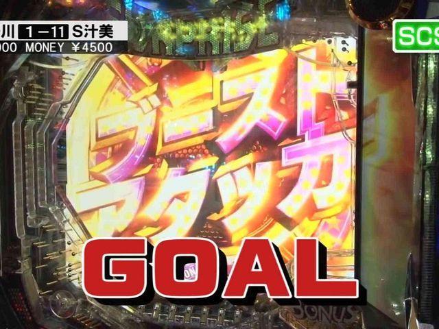 サイトセブンカップ #466 35シーズン 湯川舞 vs シルヴィー(後半戦)