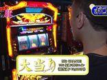 マネーの豚3匹目 〜100万円争奪スロバトル〜 #14