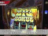 S-1 GRAND PRIX #539 28thシーズン 準決勝 Bブロック 前半戦