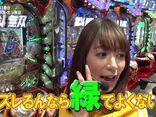 ビワコ・ヒラヤマン・しおねえ・さやかの満天アゲ×2カルテット #83 最終回前半戦