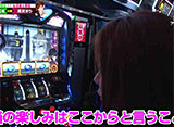 As-1 GRAND PRIX 最強軍団決定トーナメント 3nd #24/#25