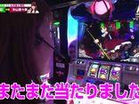 As-1 GRAND PRIX 最強軍団決定トーナメント 3nd #26/#27