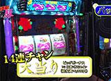 マネーの豚3匹目 〜100万円争奪スロバトル〜 #16