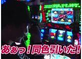 射駒タケシの攻略スロットVII #856 神田ジャンボ 前半戦
