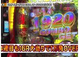 双極銀玉武闘 PAIR PACHINKO BATTLE #120