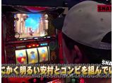 鬼Dイッチーpresents SNATCH! #24