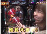 ブラマヨ吉田のガケっぱち #345 ×××(×編)