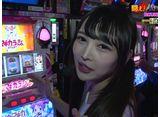 闘え!パチスロリーグ #3 嵐 VS 跡美しゅり(前半戦)