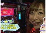 パチスロ極 SELECTION #414 神谷玲子のUsed UP #11 番組初の使い切りにリーチが…