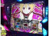 パチスロ攻略マガジン Re:ゼロから始める異世界生活 設定(5)&(6) 超速実戦! #1設定5・6実戦!