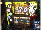 DXバトル〜マコカップトーナメント〜 #46