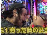 サイトセブンカップ #470 36シーズン ジマーK vs 亜城木仁(後半戦)
