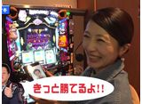 DXバトル〜マコカップトーナメント〜 #33