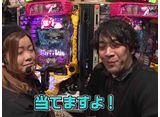 WBC〜Woman Battle Climax〜(ウーマン バトル クライマックス) #71 男女混合タッグトーナメント開幕!!