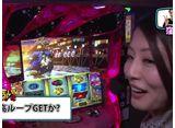 嵐・青山りょうのらんなうぇい!! #25