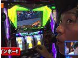 DXバトル〜マコカップトーナメント〜 #34